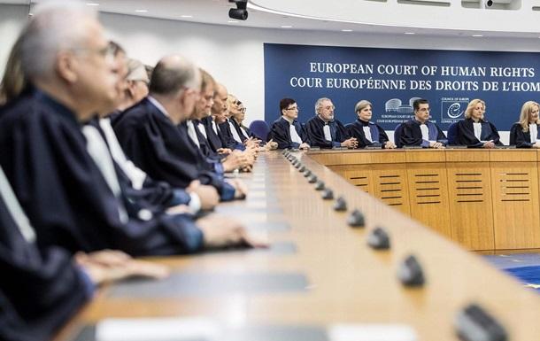 Украина подала еще одну жалобу против РФ в ЕСПЧ