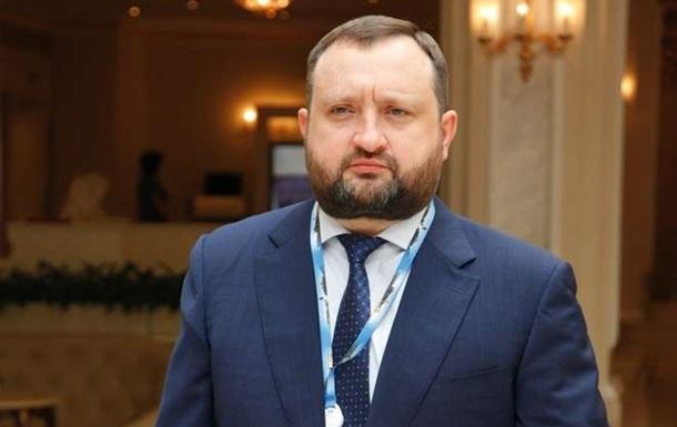 ЕС снимет санкции с Арбузова и Табачника - СМИ