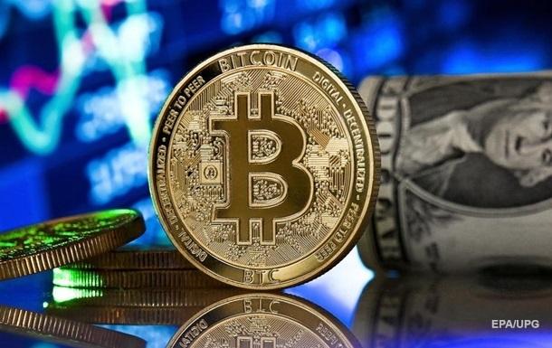 Bitcoin впав до 45 тисяч доларів