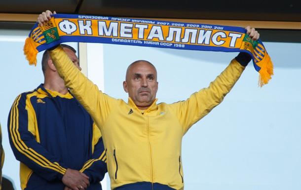 Ярославский подтвердил готовность возродить Металлист