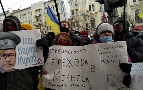 У Харкові тривають кілька мітингів