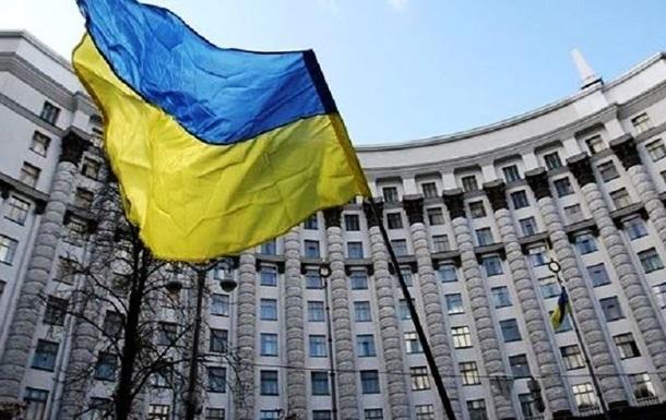 В Украине разрешили менять отчество