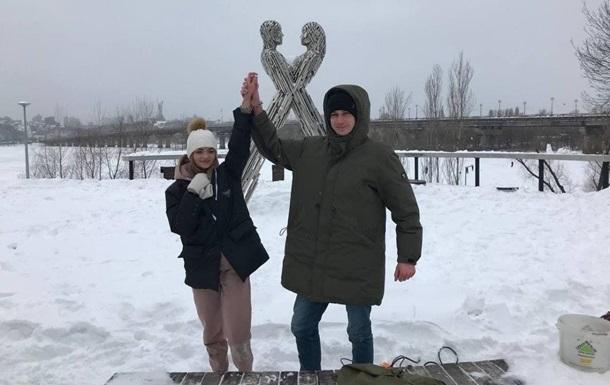 Скованные одной цепью: у пары из Харькова новые проблемы