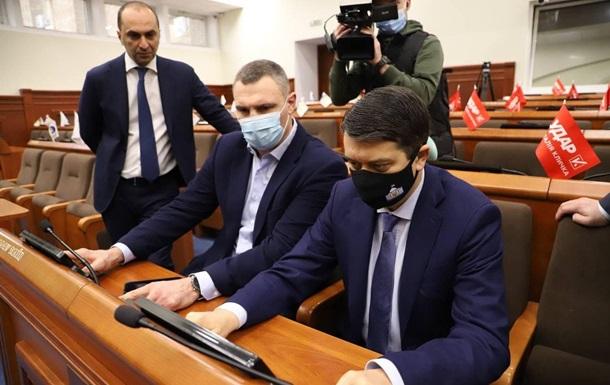Кличко заинтересовал Разумкова системой голосования Киевсовета