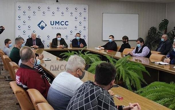 ОГХК поміняла керівництво на Вільногірському комбінаті