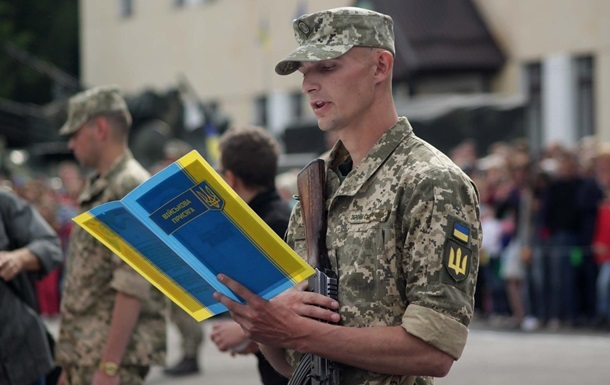 Зеленский установил сроки призыва в ВСУ