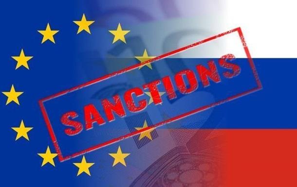 Новые санкции ЕС против России за нарушение прав человека
