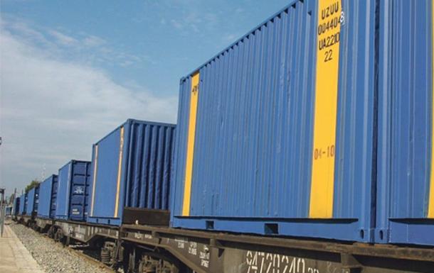 «УЗ» планирует нарастить долю контейнерных перевозок