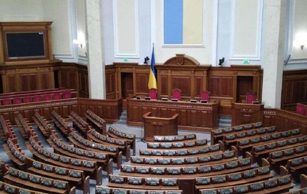 Конкурс на государственные должности возобновлен