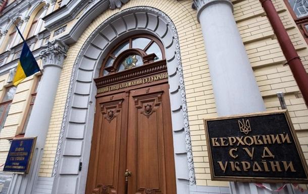 Верховний Суд зареєстрував позов нардепа Козака щодо санкцій