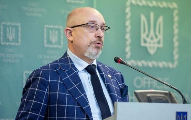 Переговори в Мінську заблоковані ще з липня - Резніков