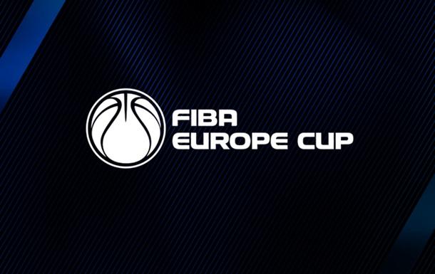 Відомо, де українські команди проведуть матчі плей-оф Кубка Європи ФІБА