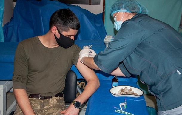 В зоне ООС началась вакцинация военных