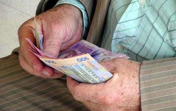 Повышение пенсий должно состоятся в срок