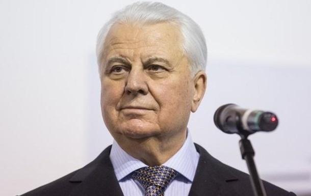 Леонид Кравчук выступил за перенос переговоров по Донбассу из Минска