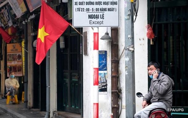Вьетнам приступил ко второй фазе испытаний своей COVID-вакцины