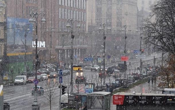Погода на выходные: в Украине похолодает и пройдут дожди