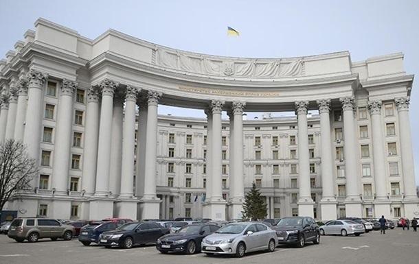 МИД отреагировал на намерение привлечь жителей Донбасса к выборам в РФ