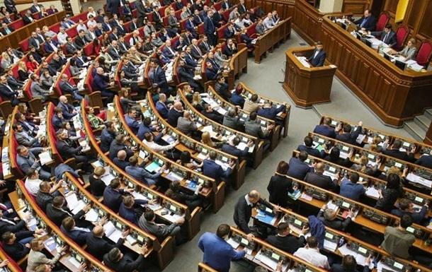 Законопроекты о коллаборационизме могут поставить крест на возвращении Донбасса