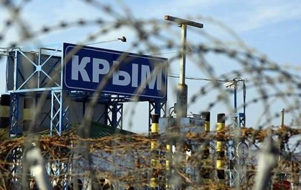Крим - це Україна: Дню спротиву присвячується