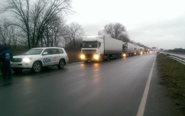Сепаратисти заблокували гуманітарний вантаж ООН - штаб