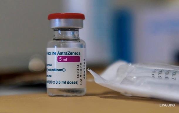 AstraZeneca разработает новое поколение COVID-вакцины