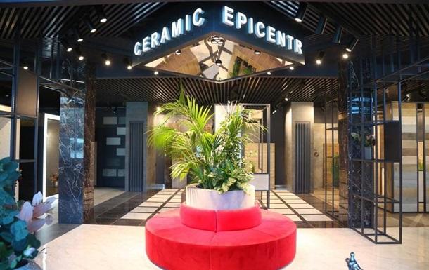 Epicentr Ceramic Corporation відкриває два заводи на Київщині та Франківщині