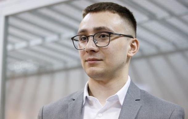 У СІЗО, в якому перебуває активіст Сергій Стерненко, сталася пожежа