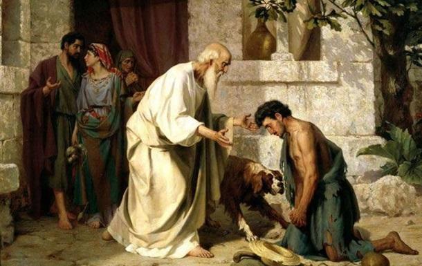 Марна трата Божих благ: ще один аспект Неділі про блудного сина