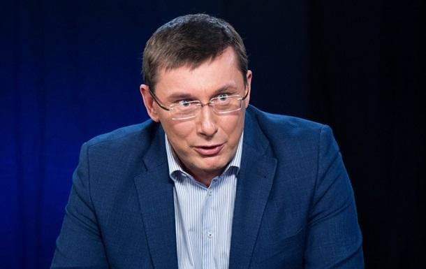 Юрій Луценко буде вести шоу на 5 каналі