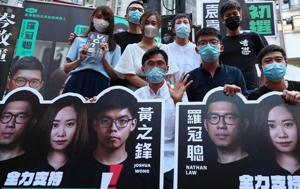 У Гонконгу судитимуть майже 50 активістів за суперечливим законом про безпеку