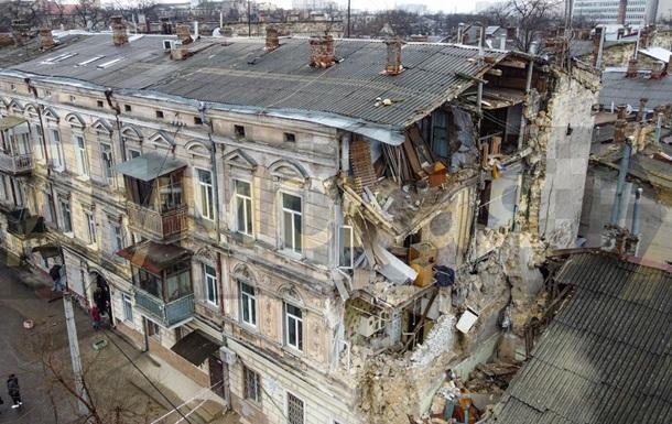 В Одессе обрушился жилой дом-памятник архитектуры