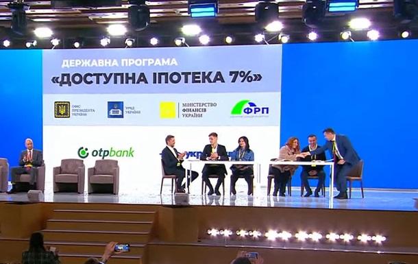 В Украине выдали первые ипотечные кредиты под 7%