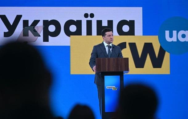 В Україні запустять  суд у смартфоні