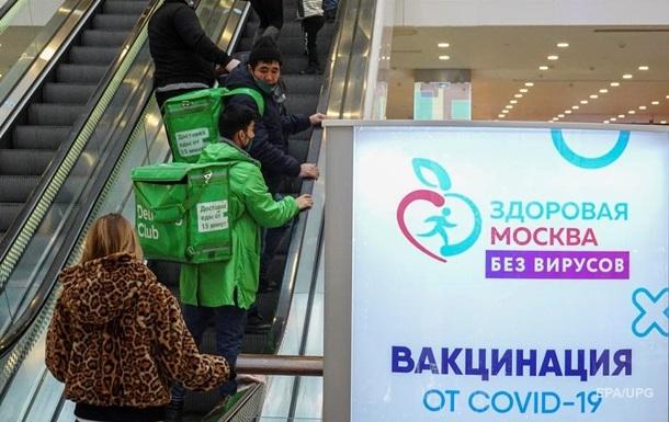 У Росії за добу мінімум жертв пандемії з листопада