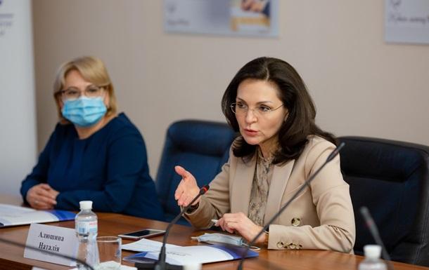 Большинство госслужащих в Украине подвергались травле - НАГС