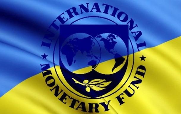 МВФ ждет предложений от Украины