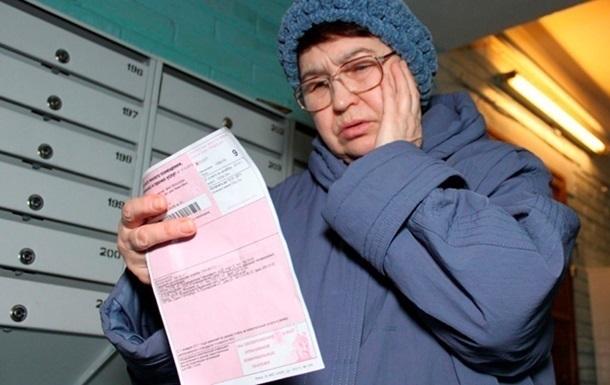 В Украине вполовину выросло число должников за ЖКУ