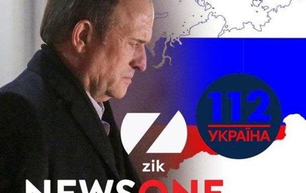 Медведчук і Ко намагалися запустити кремлівську пропаганду