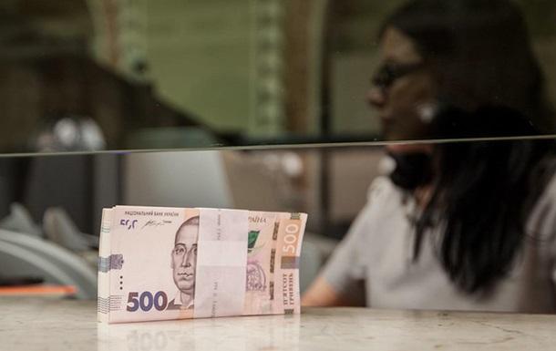 Держстат: У січні зарплата зросла на 8,3%