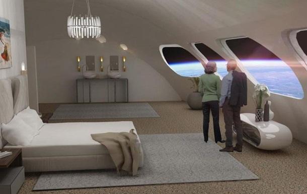 У США планують побудувати приватний космоготель