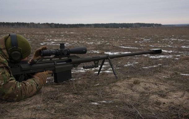 ВСУ приняли на вооружение винтовку Alligator