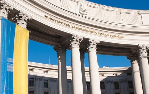 Украина вводит санкции против австрийской компании из-за театра в Крыму