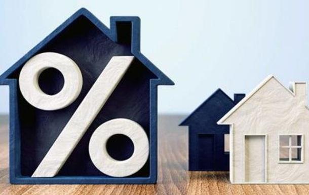 В Украине стартовала государственная программа «Доступная ипотека 7%»