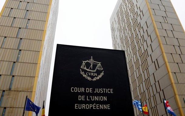 Євросуд виніс ще одне рішення щодо судової реформи у Польщі