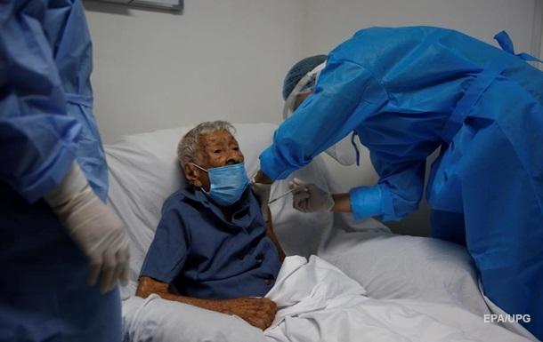 Первая южноамериканская страна получила вакцины по механизму COVAX
