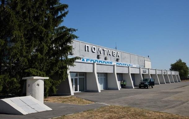 У Полтаві вкрали мільйони гривень на ремонті аеропорту