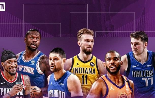 НБА оголосила учасників конкурсу триочкових і конкурсу майстерності
