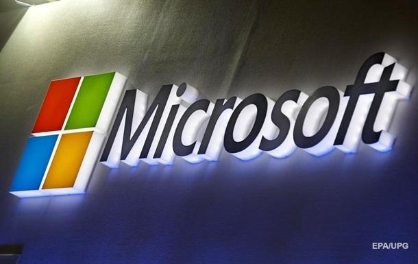 Microsoft звинуватила Китай у кібератаках