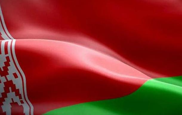 Как затухает огонь революции в Беларуси или кто растащил фонды BYSOL и BY-Help